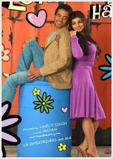 Kya Love Story hai - Poster