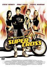 Supercross - Poster
