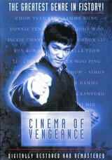 Cinema of Vengeance - Die Rache des Kung Fu - Poster