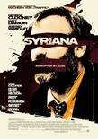 Syriana poster 01