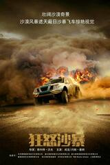 Project X-traction - Poster