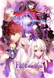 Fate/Stay Night: Heaven's Feel - I. Presage Flower Poster
