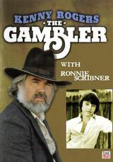 Der beste Spieler weit und breit: Sein größtes Spiel - Poster