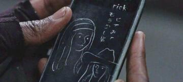 The Walking Dead: Botschaft von Rick