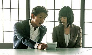 Killing for the Prosecution mit Takuya Kimura und Yuriko Yoshitaka - Bild 8