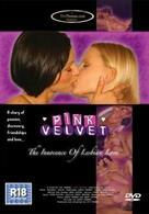 Pink Velvet - The Innocence of Lesbian Love