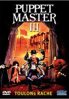 Puppet Master 3 - Toulons Rache