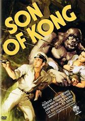 King Kongs Sohn