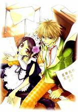 Japanische Schule Mädchen Anime