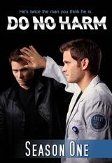 Do No Harm - Poster