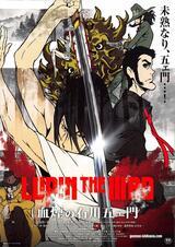 Lupin the Third: Goemon Ishikawa, der es Blut regnen lässt - Poster