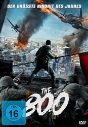 The 800 Poster
