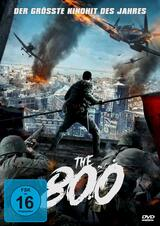 The 800 - Poster
