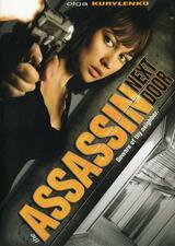 The Assassin Next Door - Poster