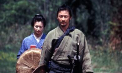 Zatoichi - Der blinde Samurai - Bild 3