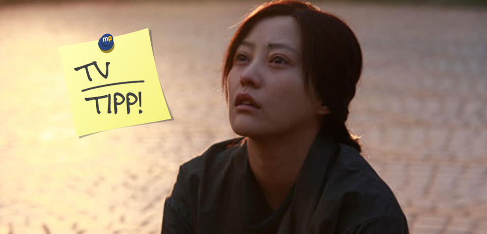 Lei Hao in Mystery