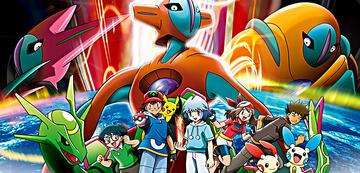Pokémon 6: Destiny Deoxys (Poster)