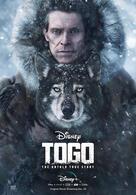 Togo: Der Schlittenhund