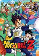 Dragon Ball Staffeln