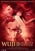 Wu Ji – Die Reiter der Winde