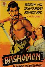 Rashomon - Das Lustwäldchen - Poster