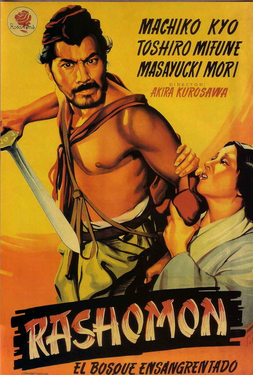 Reife asiatische Filme