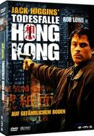 Jack Higgins - Todesfalle Hongkong
