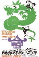 Der Weg nach Hongkong