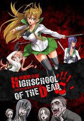 Highschool of the Dead - Poster