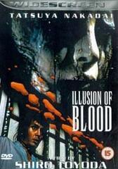 Illusion of Blood