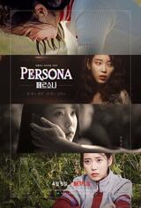 Persona - Poster