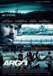 Argo hauptplakat