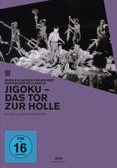 Jigoku - Das Tor zur Hölle