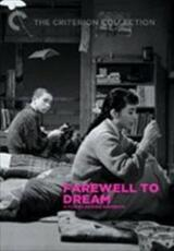 Farewell to Dream - Poster
