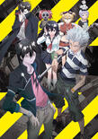 Blood lad poster 01