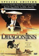 Dragon Inn - Poster