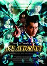 Ace Attorney - Poster