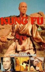 Kung Fu - Poster