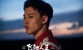 Pegasus mit Johnny Huang - Bild 2