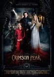 Crimsonpeak poster