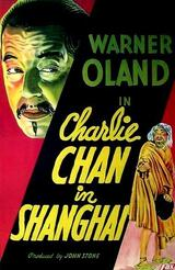 Charlie Chan in Shanghai - Poster