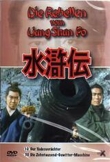 Die Rebellen vom Liang Shan Po - Poster