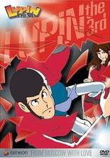 Lupin III: From Russia with Love