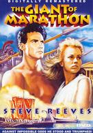Die Schlacht von Marathon