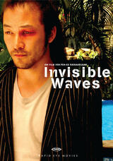 Invisible Waves - Poster
