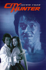 City Hunter - Poster