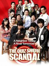 The Quiz Show Scandal - Poster