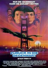 Star Trek IV - Zurück in die Gegenwart - Poster