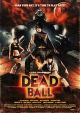 Deadball - Poster