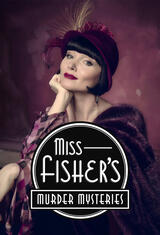 Miss Fishers mysteriöse Mordfälle - Staffel 3 - Poster